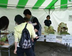 動物クイズコーナー (恩賜上野動物園)