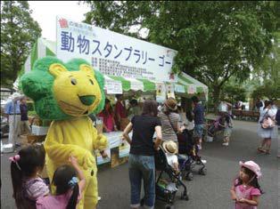 「いい歯いきいき 上野動物園行事」より